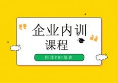 北京企业内训培训班课程