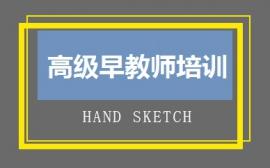 武汉纽宾凯高级早教师培训